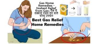 Gas home remedies Best Gas Relief Home Remedies: गैस में तत्काल राहत देने वाले घरेलू उपचार