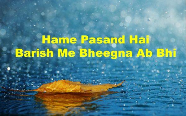 Barish Mein Bheegna hame-pasand-hai-barish-me-bheegna-ab-bhi