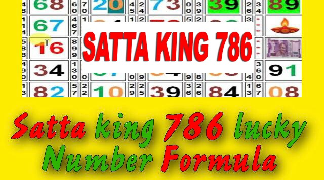 Satta king 786 Gambling World: Know All About Satta King 786 satta king 786,black satta king 786,satta 786,aman satta king 786,black satta 786,satta 786 don,satta badshah 786,black satta rohit killer,badshah 786,satta king badshah 786,